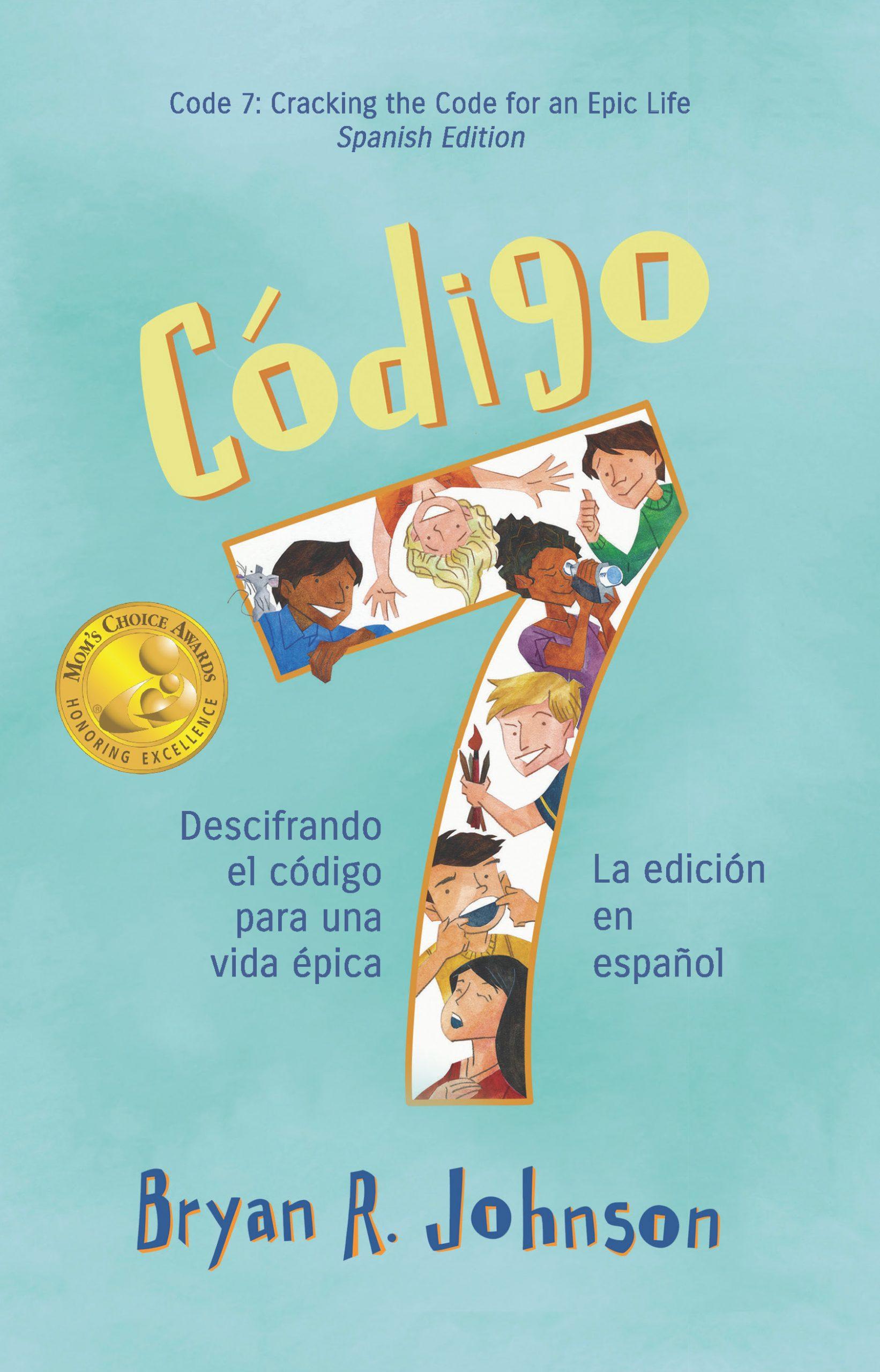 Codigo-7-Spanish-Only